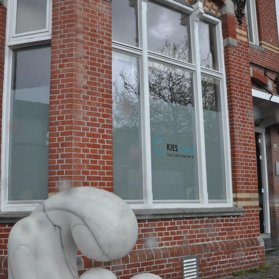 http://www.tandartsenpraktijk-kieskeurig.nl/wp-content/uploads/2015/11/overons.jpg